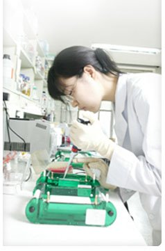 beautiful woman in lab Narry Kim RNA biology